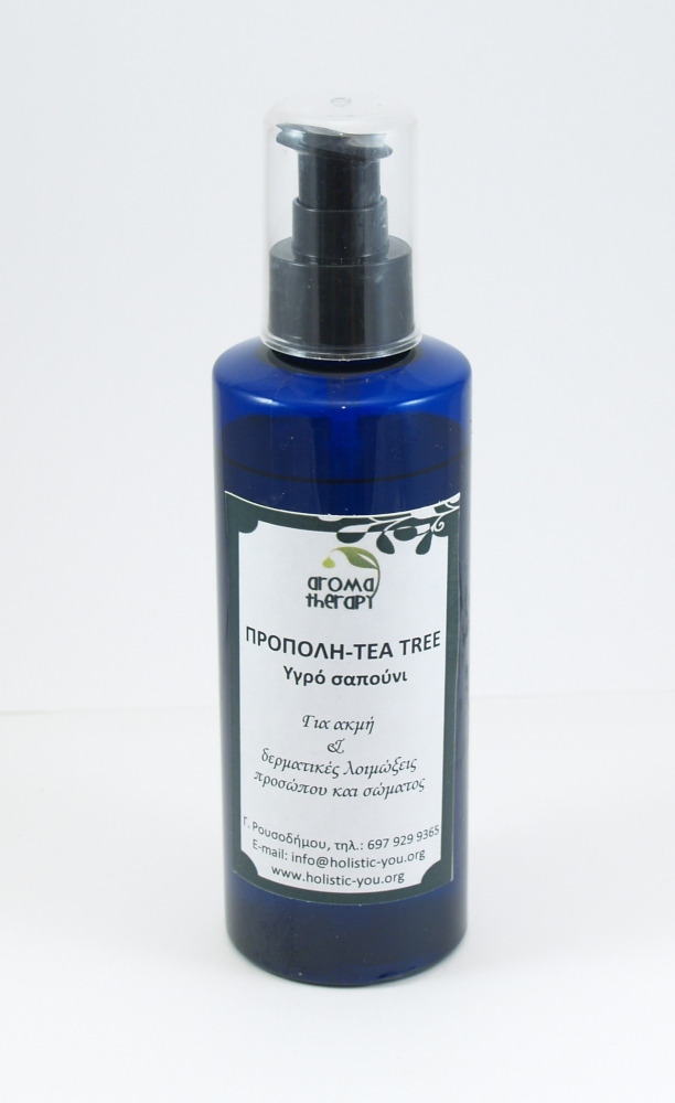 Πρόπολη - Tea tree / Υγρό σαπούνι